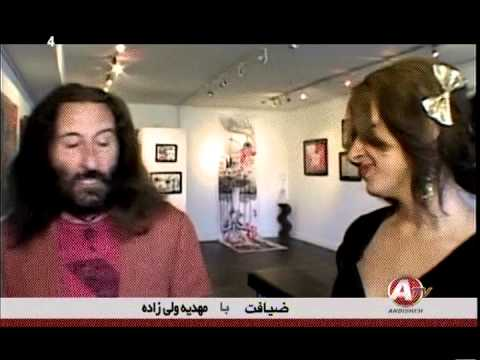 Homayoun Khosravi Interview with Mahdieh Valizadeh - Ziafat - Andisheh TV