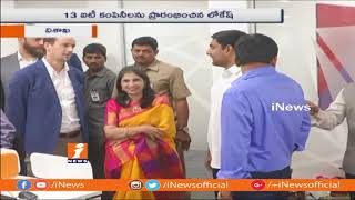 Minister Nara Lokesh Visits Kapuluppada IT Park In Visakha | iNews - INEWS