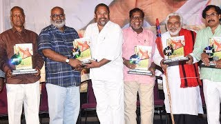 Annadata Sukhibhava Movie Press Meet | TFPC - TFPC