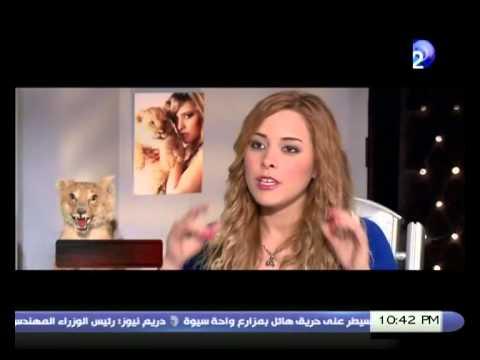 محاسن كوته: الأسود فيهم مزز