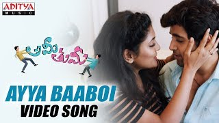 Ayya Baaboi Video Song || Ami Thumi Video Songs || Adivi Sesh || Mohana Krishna Indraganti - ADITYAMUSIC