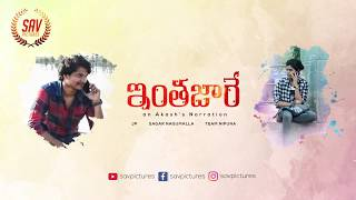 A Glimpse of Inthajaarey-Telugu Short Film - YOUTUBE