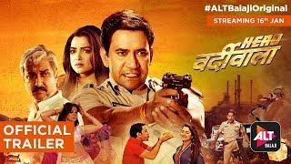 Hero Varrdiwala | Official Trailer | Webseries | Nirahua | Aamrapali | ALTBalaji Original | Review - ITVNEWSINDIA