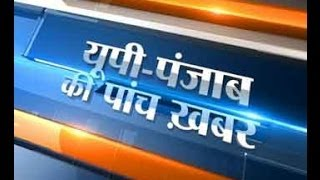 5 Khabarein UP Punjab Ki 7/3/14 - INDIATV
