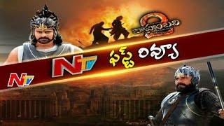 Fans Waiting for Baahubali 2 Movie Premiere Show || Baahubali Review || #Baahubali || NTV - NTVTELUGUHD