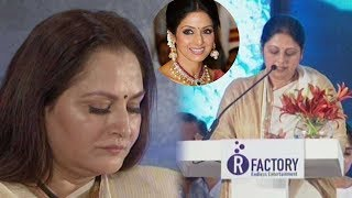 Jaya Sudha Emotional Speech at Sridevi Santhapa Sabha - IGTELUGU