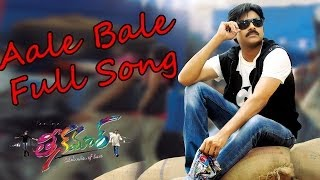 Aale Bale Full Song ll Movie: Teenmaar ll Pawan Kalyan, Trisha - ADITYAMUSIC