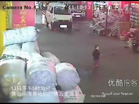 سيده صينيه تدعس طفلها ,, Run over a child