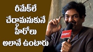 Heroes should take risks rather than doing remakes : Puri Jagannadh | Ism Movie | - IGTELUGU