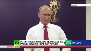 Putin on World Cup: Fans from all over the world have shown we can all be united - RUSSIATODAY