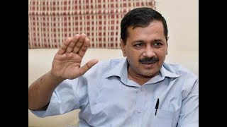 Audio Bulletin: Chilly powder thrown at Kejriwal - ABPNEWSTV