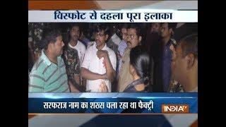 Bihar: 5 killed, many feared injured after a blast in an illegal firecracker factory in Nalanda - INDIATV
