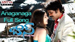 Anaganaga Full Song || Boss Telugu Movie || Nagarjuna, Nayantara - ADITYAMUSIC