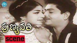 Punyavathi Movie Scenes - Haranath Fall In Love With Bhanumathi Ramakrishna's Daughter || NTR - IDREAMMOVIES