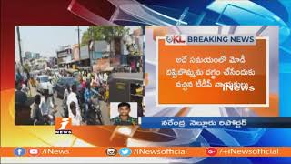 BJP and TDP Cadre Clash in Nellore | Balakrisha and Modi Effigies Burnt | iNews - INEWS