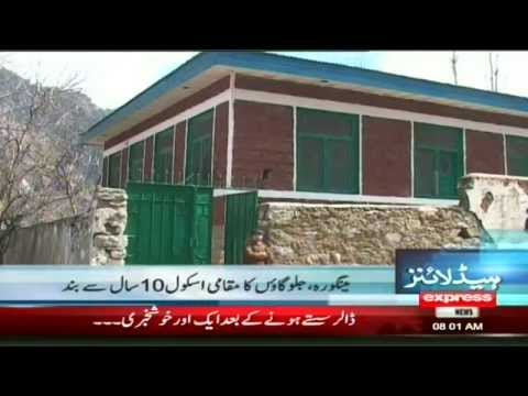 Ghost Schools in Swat Valley Pakistan Report by Sherin Zada