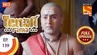 Tenali Rama - Ep 139 - Full Episode - 17th January, 2018 - SABTV