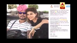 Jacqueline Fernandez shares picture with her father - ABPNEWSTV