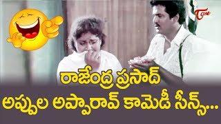 Rajendra Prasad Comedy Scenes From Appula Apparao | Telugu Comedy Videos | NavvulaTV - NAVVULATV