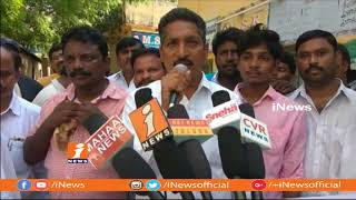 Rural and Urban Development Society Conducts Padayatra Against Child Marriages at Kanigiri | iNews - INEWS