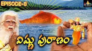 Vishnu Puranam Telugu TV Serial Episode 8/121   B.R. Chopra Presents   Sri Balaji Video - SRIBALAJIMOVIES