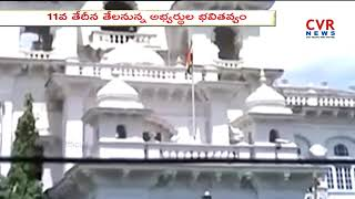 Telangana assembly new look | Greenery Maintenance  in Telangana Assembly | CVR News - CVRNEWSOFFICIAL