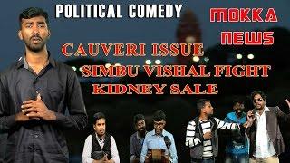 Cauvery Issue, Vishal Simbu fight – iPhone 7 plus , Vijay Mallya & Many More on Mooka News This Week