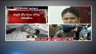 Chigurupati Jayaram Demise Case Updates | | Clues Team interrogation to Shikha Chowdhary | CVR NEWS - CVRNEWSOFFICIAL