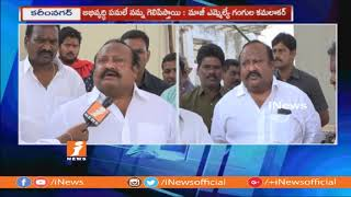 An Interview With Karimnagar TRS Ex MLA Gangula Kamalakar On His Election Campaign | iNews - INEWS