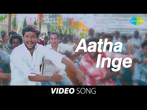 Masaani | Aatha Inge full song | Exclusive