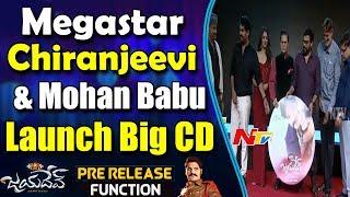 Megastar Chiranjeevi & Mohan Babu Launch Big CD @ Jayadev Pre-Release Event ||Ganta Ravi - NTVTELUGUHD