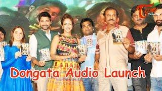 Dongata Audio Launch | Manchu Lakshmi | Mohan Babu | Tamanna - TELUGUONE