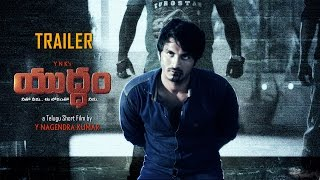 YUDDHAM || Telugu Short film || Official Trailer - YOUTUBE
