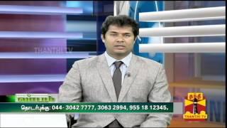 Laabam 23-10-2014 Thanthi TV Show