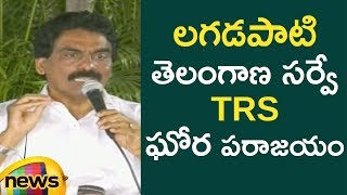 Lagadapati Rajagopal Telangana Survey | Telangana Exit Polls 2018 | Lagadapati Press Meet|Mango News - MANGONEWS