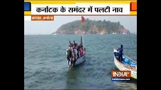 Karnataka: 6 dead after a boat capsized near Karwar - INDIATV