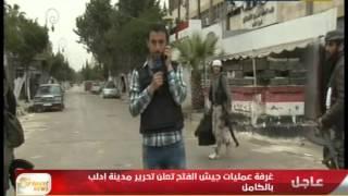 """هذه غنائم """"جيش الفتح"""" من معركة """"تحرير إدلب"""""""
