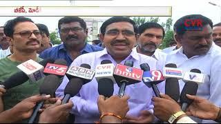 రాష్ట్ర బంద్.. అవివేక చర్య | Minister Narayana Angry on YS Jagan over YCP call for Bandh | CVR News - CVRNEWSOFFICIAL