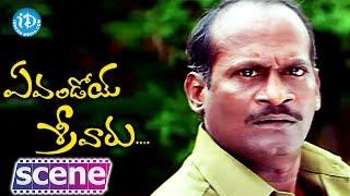 Evandoy Sreevaru Movie - Lakshmipati, Dharmavarapu Subramanyam Funny Scene - IDREAMMOVIES