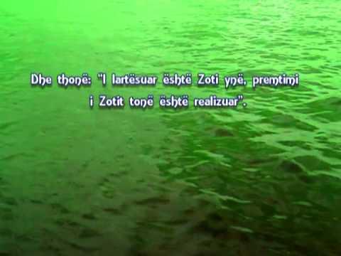 Ajete nga Surja Isra-versioni i gjelbërt