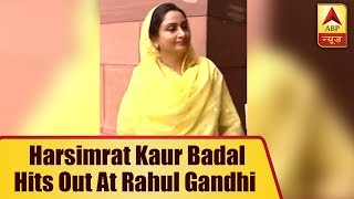 "Harsimrat Kaur, ""Those who call us Punjabis 'Nashedi', should answer, what have they c - ABPNEWSTV"