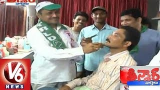 Campaigning Hawa , Now Includes Old Men and also Kids - Teenmaar News - V6NEWSTELUGU
