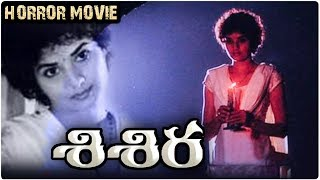 Sisira Telugu Horror Full Movie |  | Prema | Yashas | Meghana - RAJSHRITELUGU