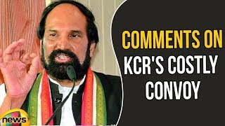 Uttam Kumar Reddy Comments on KCR's Costly Convoy | Congress Vs TRS Updates | Mango News - MANGONEWS