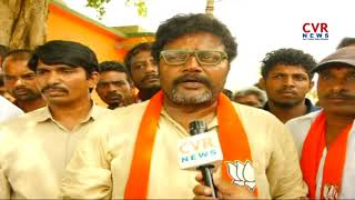 Actor Sai Kumar To Contest From Bagepalli in Karnataka Elections 2018 | CVR News - CVRNEWSOFFICIAL
