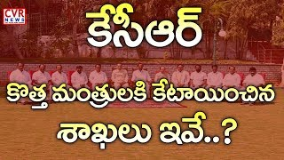 Telangana List of Ministers and Their Portfolios | CVR News - CVRNEWSOFFICIAL