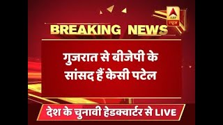 No confidence motion: K C Patel reaches Parliament in Ambulance to vote - ABPNEWSTV