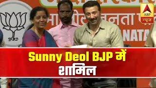 Sunny Deol joins BJP, says 'Modi Ji Ke Saath Judne Aya Hoon' - ABPNEWSTV