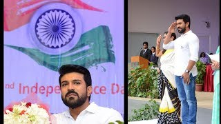 Ram Charan Celebrates Independence Day In Chirec School | Tollywood Updates - RAJSHRITELUGU