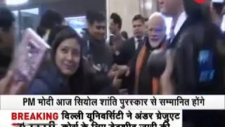 Morning Breaking: PM Narendra Modi to receive Seoul Peace Prize - ZEENEWS